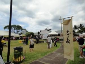 MauiMatsuri1