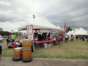 MauiMatsuri2
