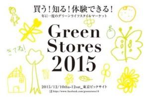 GreenStores