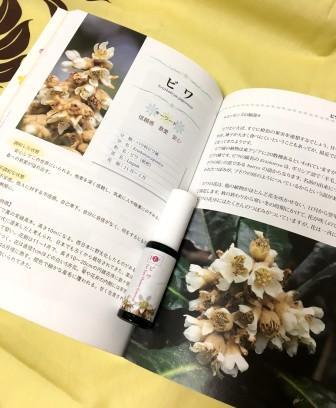 fareastfloweressence2