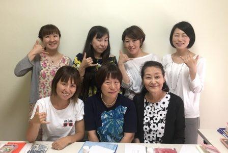 マナ・カード「アドバンス・コース」修了おめでごうございます☆