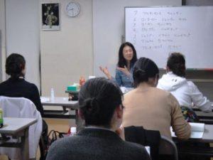 フラレア講座3