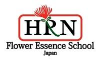 HRNフラワーエッセンス・スクール日本校