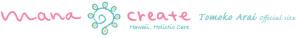 Tomoko Arai Official Page
