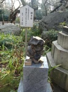 愛宕神社4