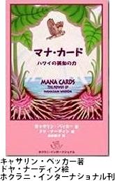 manacards0