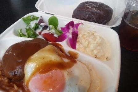 ハワイのプレートランチ:カカアコキッチン&カメハメハベイカリー