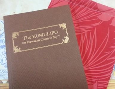 ALOHAの秘密 10: 『Kumulipo』 リリウオカラニ女王の英語訳