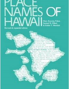お勧めハワイ本 2: 『Place Names of Hawaii』