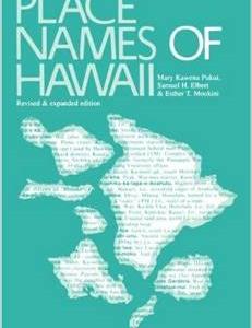 お勧めハワイ本 2: 『Place Names of Hawaii』