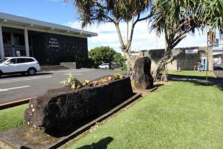 ハワイの聖地: ナハ・ストーン