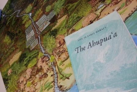 「ハワイ神話講座」:アフプアアについて