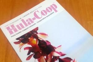 Hula-Coop