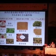 レメディーショップ9周年記念セール & ホメオパシー学術大会(コングレス)のお誘い☆