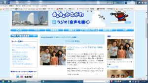 NHK横浜ライブラリー