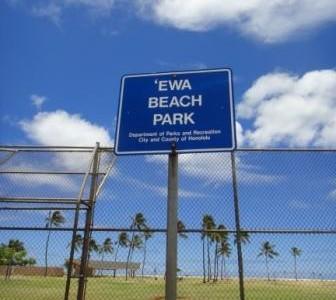 お勧めビーチ:エヴァ・ビーチパーク