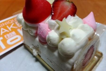 Happy X'mas Eve ☆