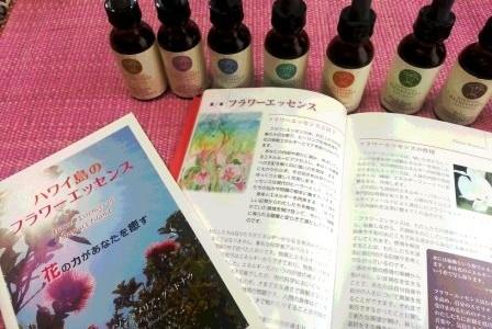 来月、鳥取県米子でHRNフラワーエッセンスと、マナ・カード体験講座を行います!