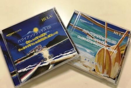 重陽の節句にカモミールティーを & 改めてお勧め「ハワイアンリラックスCD」☆彡
