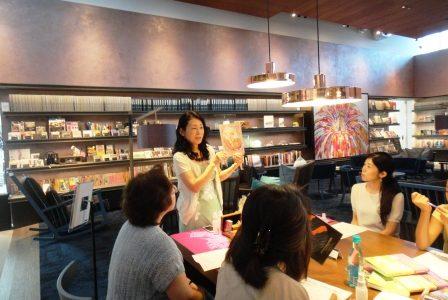 湘南蔦谷T-SITEで 出版記念イベント行います!:『アンティー・モコ 心のモヤ玉~大掃除!』