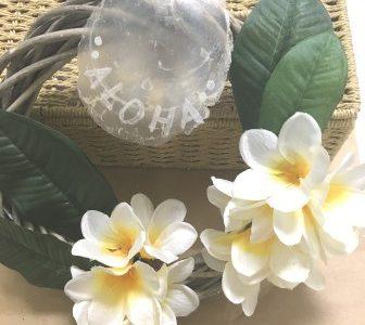 ハーブとアロマの学校 『プルメリアのウェルカム・リースと、ハワイの女神のアロマスプレー』