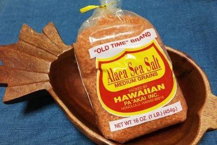 お料理にも、浄化にも:ハワイアンソルト