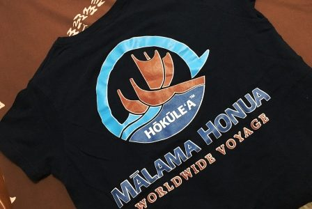 今日は、ホクレア号のTシャツで原稿を書いてます☆