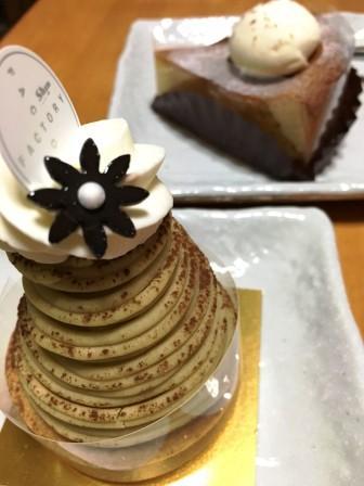 新月のケーキ