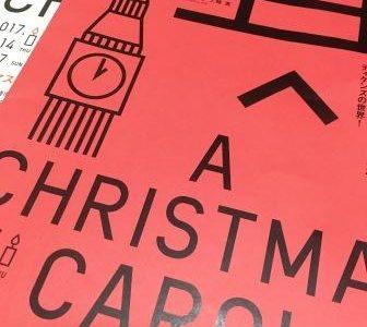 今日のマナ・カード: 25番「フル」 & クリスマス・キャロル☆