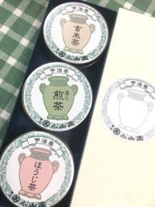 201802京都お茶
