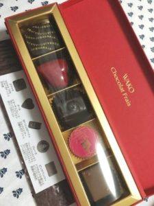 チョコ20180207