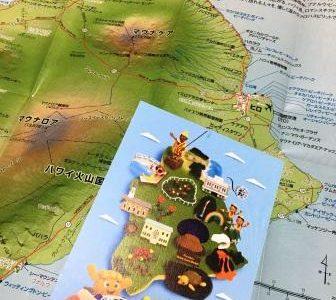 フラレア「ハワイ神話講座」ご参加ありがとうございます & ハワイ島の地図☆彡