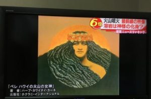 peleテレ朝 - コピー (2) - コピー