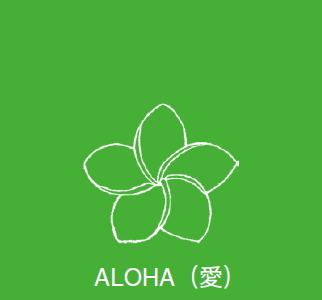 アンティー・モコのモヤ玉お掃除レシピ: ブログ特別編 5 ☆彡