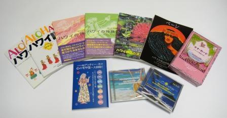 引き続きALOHA & PONOホリスティック・ケア「ペレの神聖さと教え」の準備 & 第7チャクラ待受け「AKUA(神)」☆彡