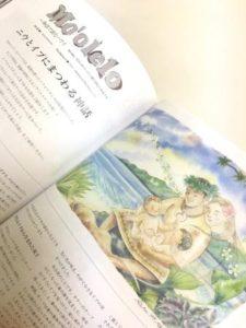 神話73 - コピー