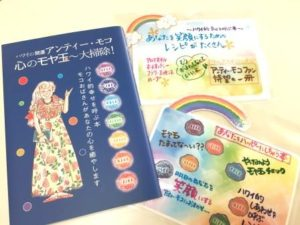 モコ本&ポップ - コピー