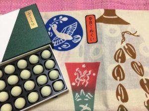 奈良&京都 - コピー