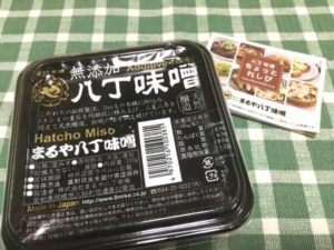 八丁味噌 - コピー