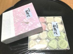 お干菓子 - コピー