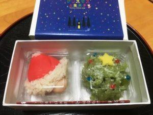 クリスマス和菓子 - コピー