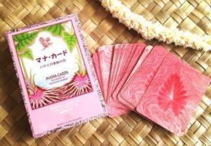 マナ・カード贈り物 - コピー