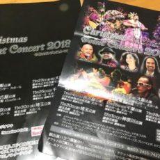 素敵なMAKANA(贈り物):クリスマス・ジョイント・コンサート☆彡