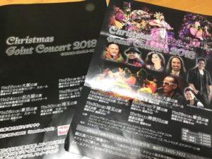 20181201-3 - コピー