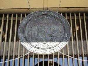 ハワイ州政府ビル