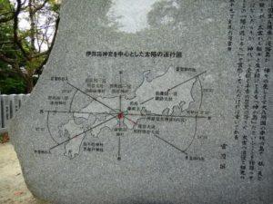 いざなぎ神宮2 - コピー