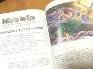 モオレロ77 - コピー