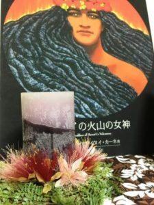 レフア祭壇 - コピー