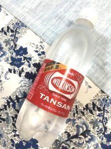 tansan - コピー