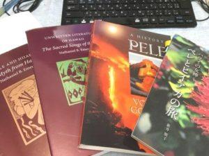 ペレとヒイアカの旅2 - コピー